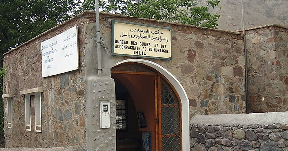 The Mountain Guide office in Imlil